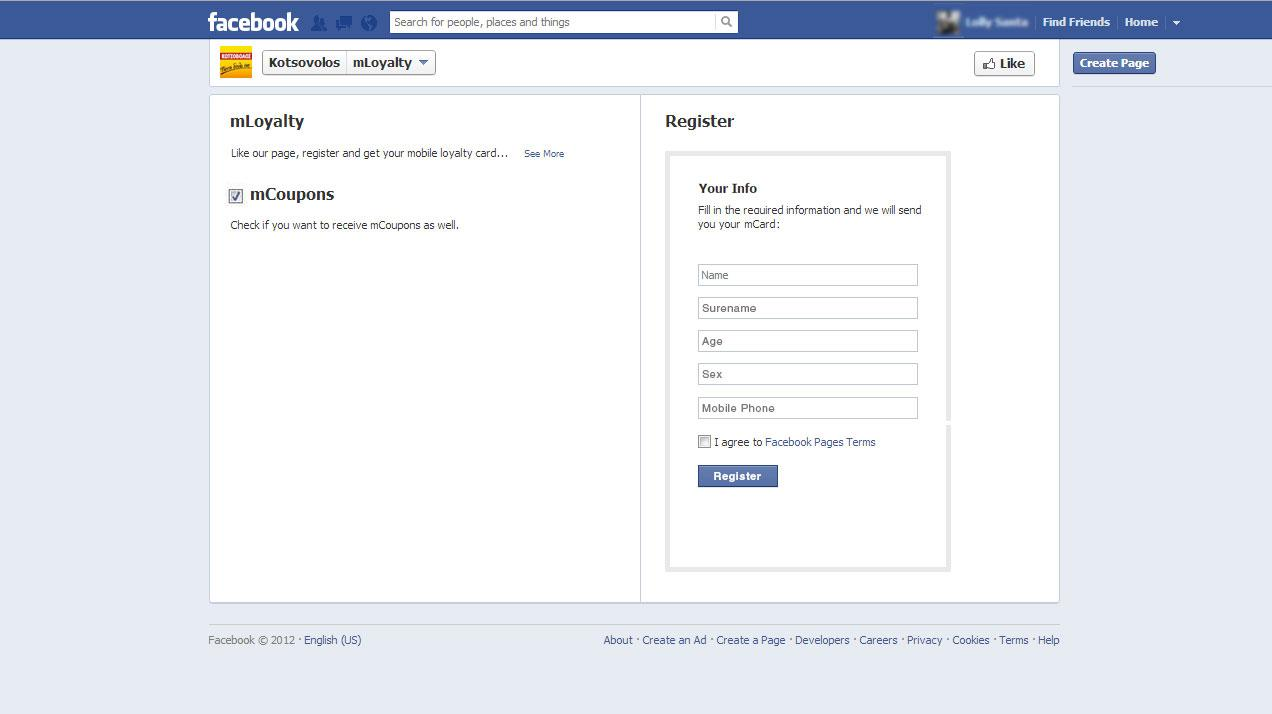facebook opt in application